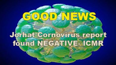 Photo of Assam: Jorhat Cornovirus report found NEGATIVE- ICMR