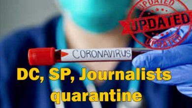 Photo of Coronavirus in Assam: Morigaon DC, SP, Journalists quarantine after came into contact with COVID-19 patient