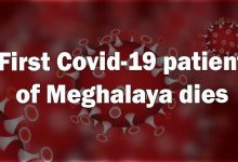 Photo of Coronavirus in Meghalaya- first Covid-19 patient dies in Shillong