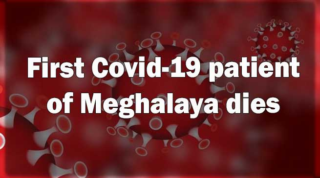 Meghalaya Doctor Dies Of COVID-19, 6 Of His Family Test Positive
