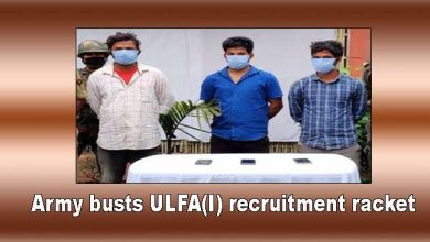 Photo of Assam: Army busts ULFA(I) recruitment racket,Rescues 7 minors
