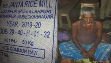 Photo of Assam: Rice and wheat for poor siphoned off, 3 arrested in Hailakandi