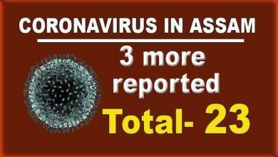Photo of Coronavirus in Assam: 3 more Covid-19 case reported, total number rose to 23