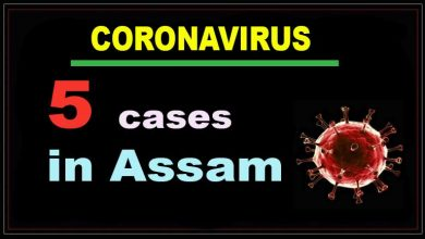 Photo of Coronavirus:  4 new Covid-19 cases reported in Assam
