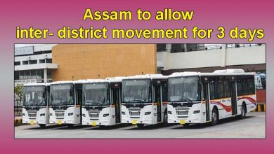 Photo of Lockdown: Assam to allow inter-district travel for 3 days