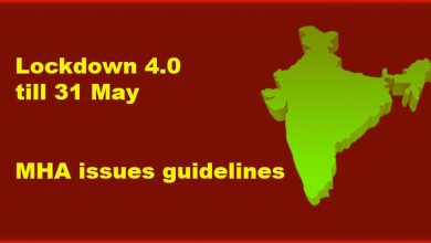 Photo of Lockdown 4.0 till 31 May, MHA issues guidelines