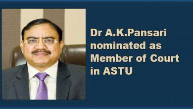 Photo of Assam- Dr A.K.Pansari nominated as Member of Court in ASTU