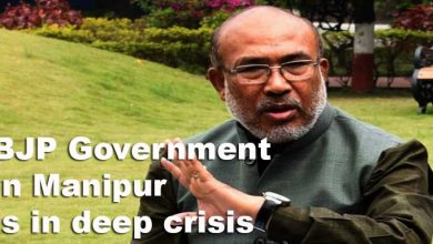 Photo of BJP coalition Government in Manipur is in deep crisis