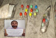 Photo of Assam: drugs peddler with narcotic drugs arrested in Hailakandi