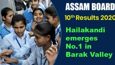 Photo of Assam: Hailakandi makes quantum leap in HSLC results; emerges No.1 in Barak Valley