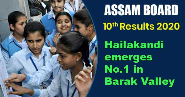 Assam: Hailakandi makes quantum leap in HSLC results; emerges No.1 in Barak Valley