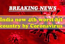 Photo of Covid-19: India now 4th worst-hit country by Coronavirus