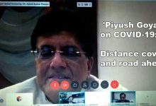 Photo of Assam- 'Piyush Goyal on COVID-19: Distance covered and road ahead'