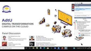 Photo of Assam down town University(AdtU) collaborates with AWS (Amazon Web Services Campus)