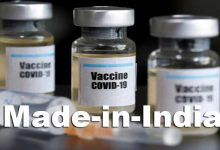 Photo of First made-in-India coronavirus vaccine may be launched by August 15- ICMR