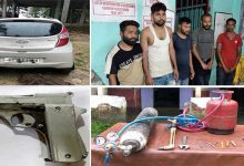 Photo of Assam: Dhubri police bust ATM robbers gang, 5 arrested
