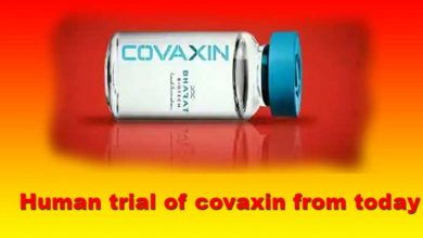 Photo of COVAXIN- Patna AIIMS to start human trial of coronavirus vaccine from today