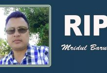 Photo of Assam: JFA expresses grief over journalist Mridul Baruah's demise