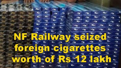 Photo of Assam: NFR STF seizes foreign cigarettes worth of Rs 12 lakh