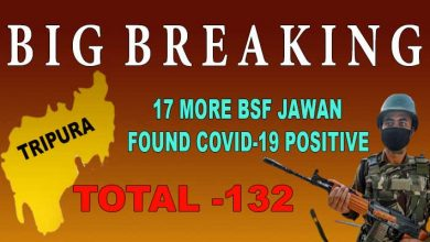 Photo of Tripura: 17 more BSF Jawan tested Covid19 positive in Ambasa