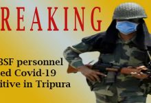 Photo of Tripura- 24 BSF personnel tested Covid-19 positive